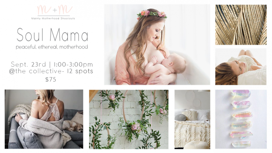 peoria breastfeeding photographer malia b photography